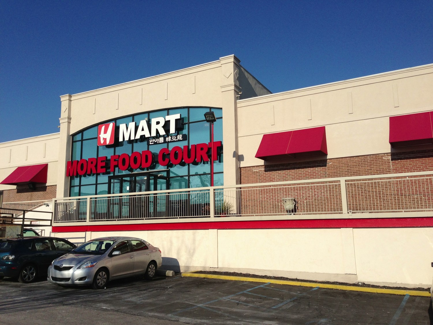 Hmart International Market and Shops